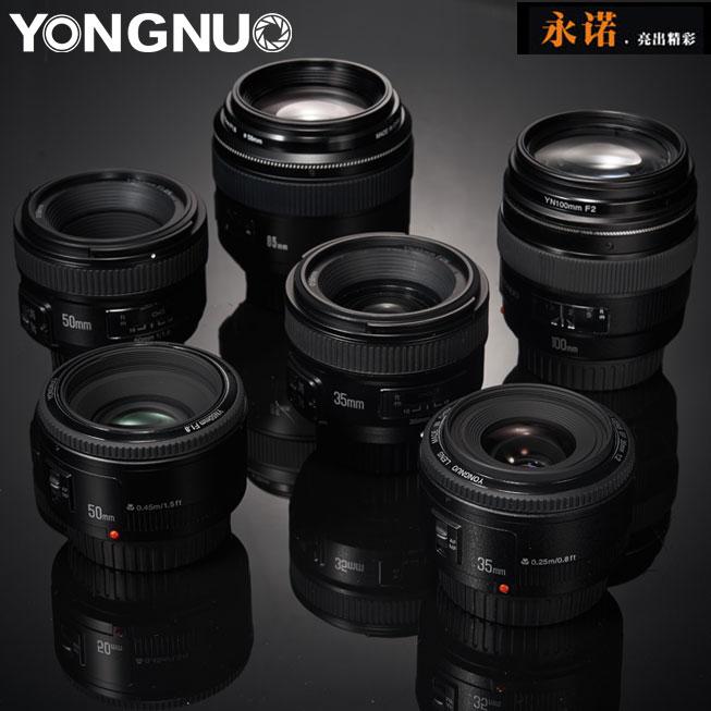 yongnuo-85mm